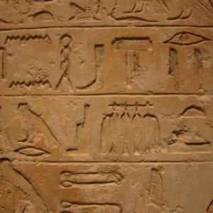 Hieroglyphics ancient